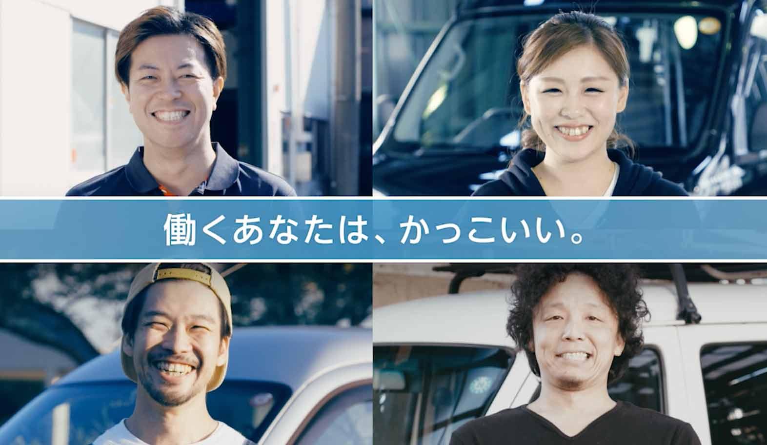 新型ハイゼットカーゴ,宅配,中島健太,佐々木美由紀,トランプ社
