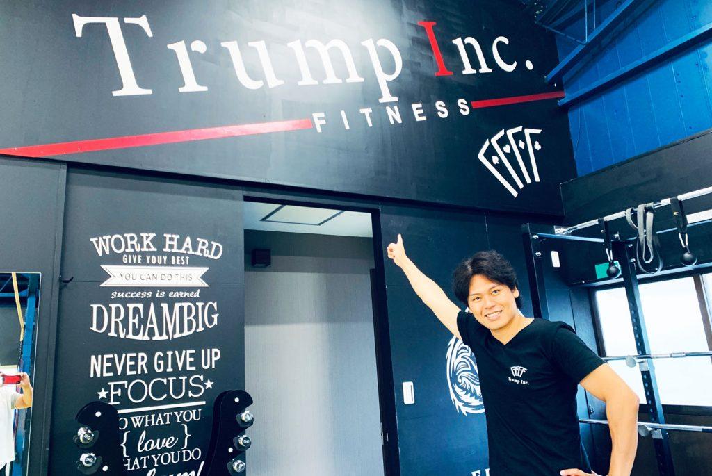 トランプフィットネス,ブティックフィットネス,暗闇,ダイエット,サーキットトレーニング,痩せる