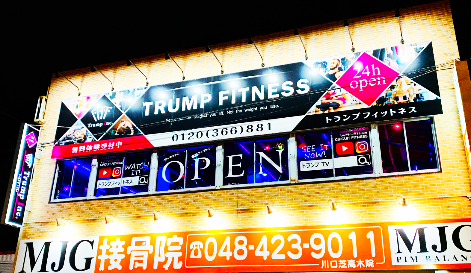 トランプフィットネス,暗闇フィットネス,キックボクシング,ダイエット,マイナス10キロ,美尻トレーニング,痩せる